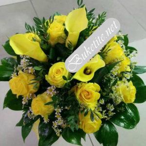 Букет с рози, кали и добавки
